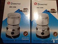 Кофемолка электрическая Domotec MS-1206 150 Вт металл  Акция !!!