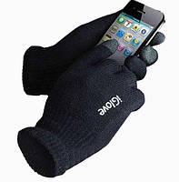 Перчатки для сенсорных экранов смартфонов и планшетов iPhone, iPad, iPod,Android один размер ЧЕРНЫЕ SKU0000475
