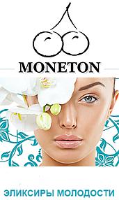 MONETON