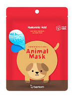 Тканевая маска Berrisom Animal Mask - Hyaluronic Acid