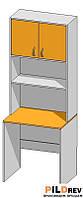 Стол со стеллажом для аптеки (1000х600х2184 мм)