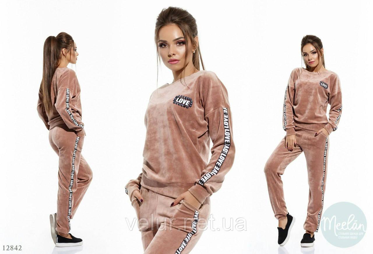 34eada6157f6 Велюровый женский спортивный костюм 3 цвета, S, M, L - интернет- магазин