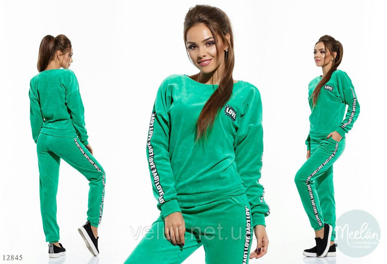 f89d919a5423 Купить Велюровый женский спортивный костюм 3 цвета, S, M, L оптом ...
