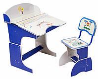 Регулируемая детская парта растишка со стульчиком 2071B синий