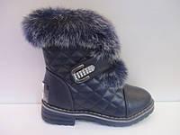Детские зимние ботинки с мехом 31-36 dk.blue/в ящике - 12 пар.