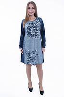 Вискозное платье-туника темно-синего цвета, 56-60 р-ры, 390/365 (цена за 1 шт. + 25 гр.)