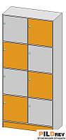 Сумочная для аптеки (1000х450х2184мм)