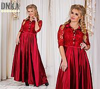 Женское длинное нарядное платье из атласа и гипюра. Цвет марсал Размер 42-46 DG ат3017