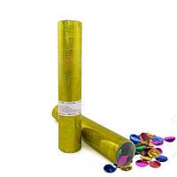 Хлопушка 30 см с монетами СУПЕР