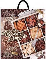 Пакет пласт руч 40*42 Кофе брейк