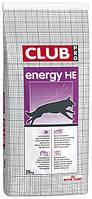 Royal Canin Club Energy HE, 20 кг