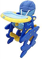 Детский стульчик-трансформер bt-hc 0010 ав