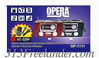Радиоприемник — портативная акустика Opera OP-7711. Только ОПТОМ! В наличии!