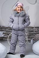 Зимний стеганый костюм #1 детский
