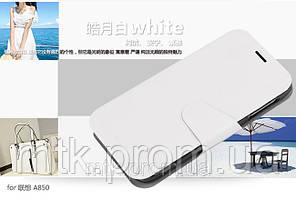 Чехол-книжка MOFI для телефона Lenovo A850 белый
