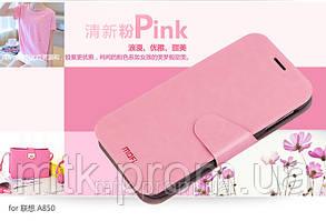 Чехол-книжка MOFI для телефона Lenovo A850 розовый