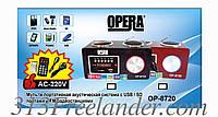 Радиоприемник — портативная акустика Opera OP-8720. Только ОПТОМ! В наличии!Лучшая цена!, фото 1