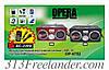 Радиоприемник — портативная акустика Opera OP-8752. Только ОПТОМ! В наличии!Лучшая цена!