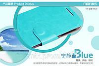 Чехол-книжка MOFI для телефона Lenovo S820 синий