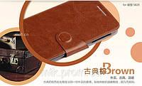 Чехол-книжка MOFI для телефона Lenovo S820 коричневый