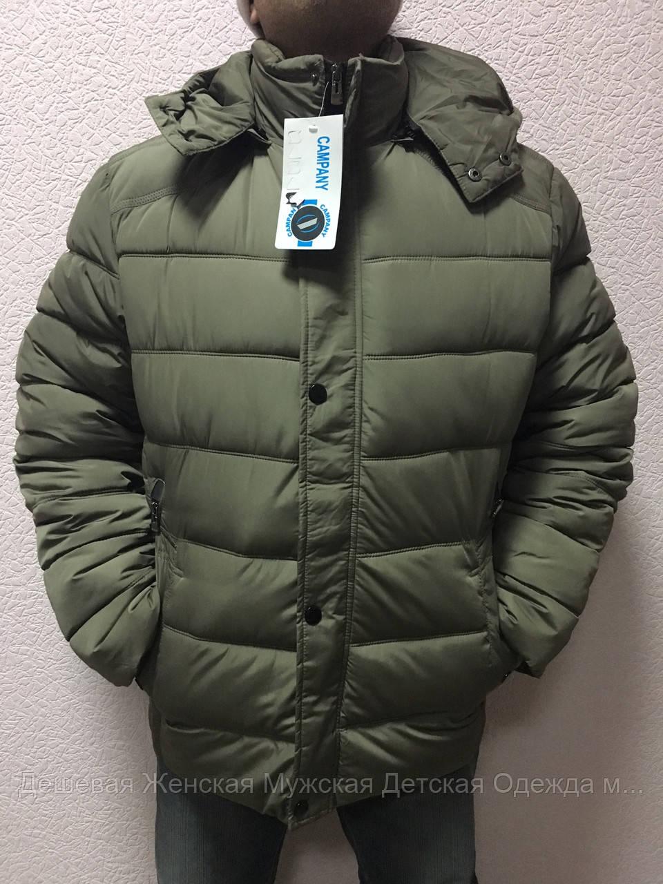 Мужская куртка зима 52 размер
