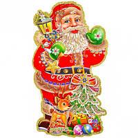 """Плакат """"Дед Мороз"""" с надписью """"С Новым Годом!"""""""