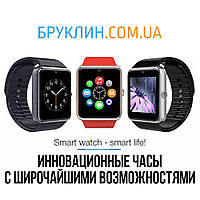 Умные часы Smart Watch GT08 Смарт Вотч / Смарт часы телефон аналог Apple Watch