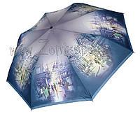 Женский зонт Zest Туманный город ( автомат ) арт. 23625-18, фото 1