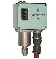 Датчик-реле разности давлений ДЕМ102-1-02-2