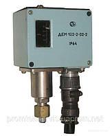 Датчик-реле разности давлений ДЕМ102-2-02-2