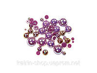 Половинки жемчужин - Фиолетовый радужный, 3 грамма