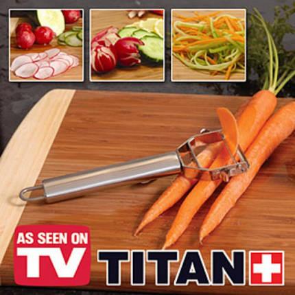 Набор для нарезки продуктов TITAN Multifunctional , фото 2