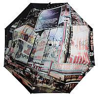 Женский зонт Zest Улицы большого города (полный автомат, ЛЁГКИЙ) арт. 23785-8