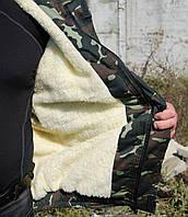 """Куртка-пилот зимняя """"Украина""""(дубок)N"""