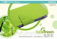 Чехол-книжка MOFI для телефона Lenovo A390 зелёный