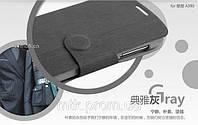 Чехол-книжка MOFI для телефона Lenovo A390 серый