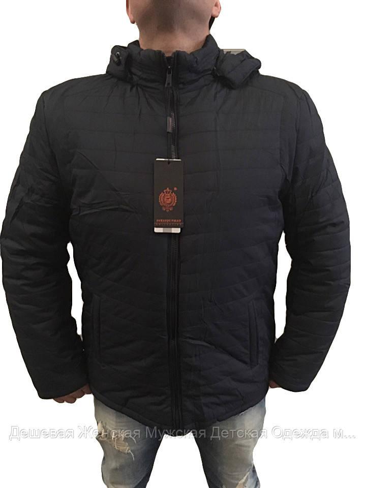 Куртка зимняя стеганая от 24 шт
