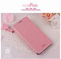 Чехол-книжка MOFI для телефона TCL S950/S950T розовый