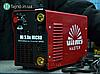 Сварочный аппарат инверторный Vitals Master Mi 5.0n Micro