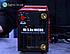 Сварочный аппарат инверторный Vitals Master Mi 5.0n Micro, фото 5