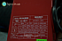 Сварочный аппарат инверторный Vitals Master Mi 5.0n Micro, фото 8