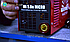 Сварочный аппарат инверторный Vitals Master Mi 5.0n Micro, фото 7