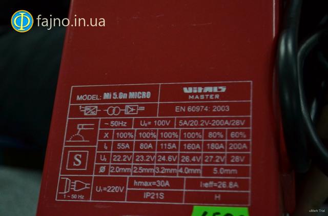 Vitals Master Mi 5.0n Micro – инверторный сварочный аппарат