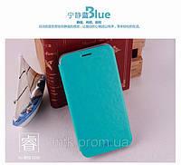 Чехол-книжка MOFI для телефона Lenovo S930 синий