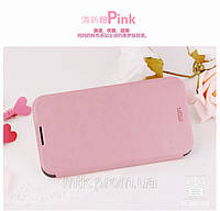 Чехол-книжка MOFI для телефона Lenovo S930 розовый