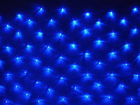 Гирлянда светодиодная сетка 240 диодов голубая