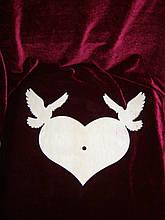 Сердце с голубями