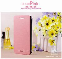 Чехол-книжка MOFI для телефона Lenovo S960 розовый