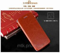 Чехол-книжка MOFI для телефона Lenovo S960 коричневый