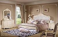 Спальня FL-8810 (бежевая) (раскомплектовуется)